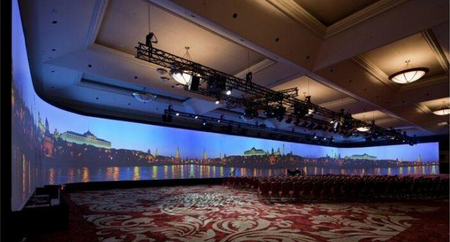 Custom Curved Projection Screen
